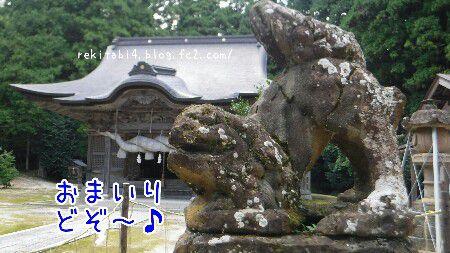 金屋子神社(3)由緒と祭神。金屋子神伝承と神様のシェアハウス