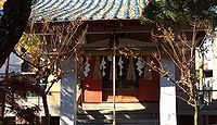 中田出世稲荷神社 東京都板橋区赤塚