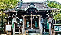 諏訪神社 神奈川県横須賀市若松町