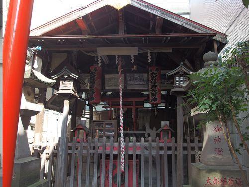 太郎稲荷大明神 - 筑後柳川藩立花家の下屋敷に祀られていた屋敷神が起源のお稲荷さま