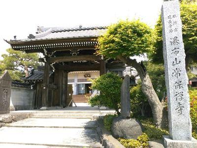 瀑布山 常保寺 東京