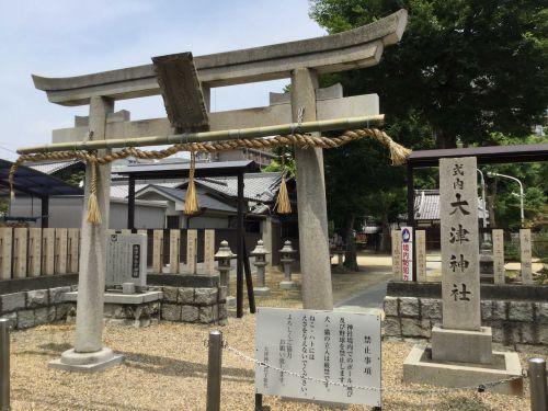 【大津神社】(おおつじんじゃ)大阪府東大阪市