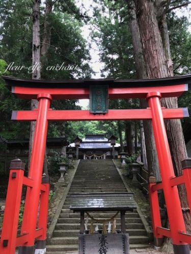 夏の飛騨巡拝〜飛騨山王宮・日枝神社
