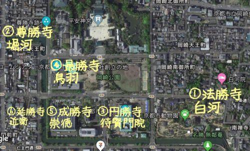 六勝寺を探して〜京都・岡崎界隈探索