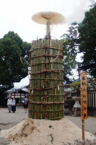 「長野神社 タイマツタテ神事」が行われました。