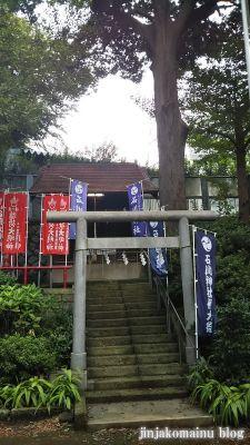 石川神社(大田区石川町)