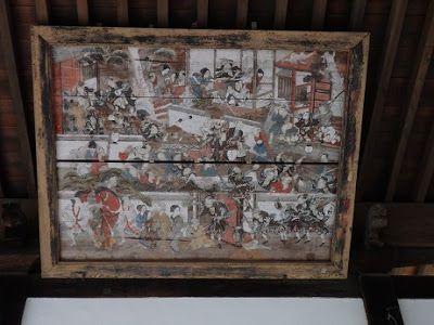 東広島市 郷曽稲荷神社の絵馬