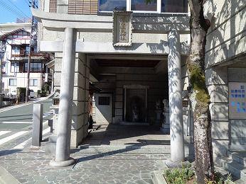 下呂温泉(げろおんせん)神社