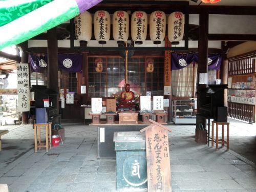 5月16日 千本ゑんま堂(京都市)でいただいた御朱印