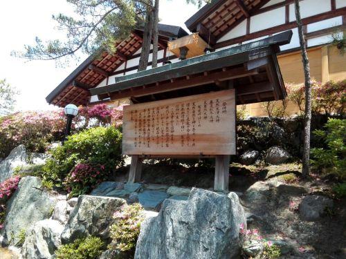 【記事追加】6月12日 天之宮(大阪府岬町)でいただいた素敵な絵の御朱印
