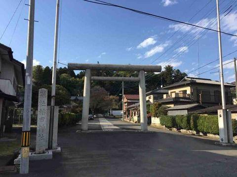 【茨城】稲田神社の御朱印