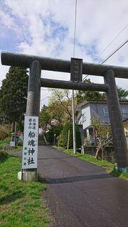51. 船魂神社 〜北海道函館市〜