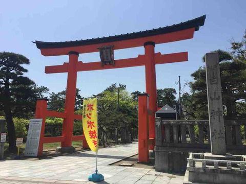 【新潟】新潟白山神社の御朱印②