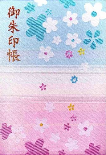 【御朱印帳/新潟】新潟白山神社の御朱印帳