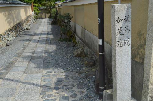 道標右0249  如是院・福寿院 妙心寺