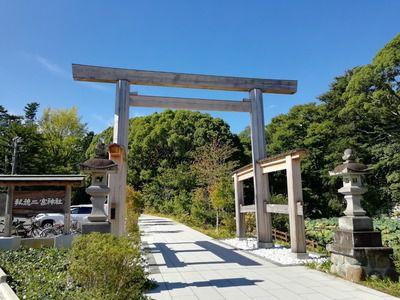 報徳二宮神社(神奈川県小田原市)