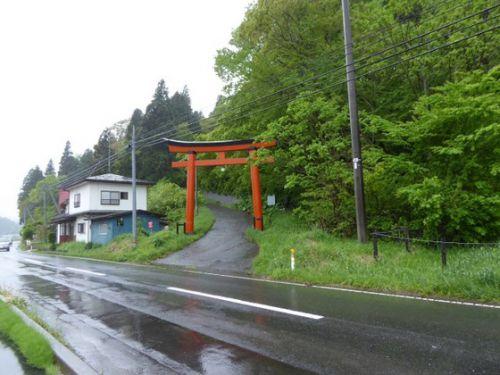 三嶽神社 (新郷村戸来)