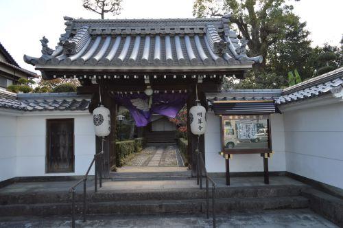 寺院八幡0651 明尊寺