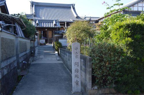 寺院八幡0660 阿弥陀寺  浄土宗