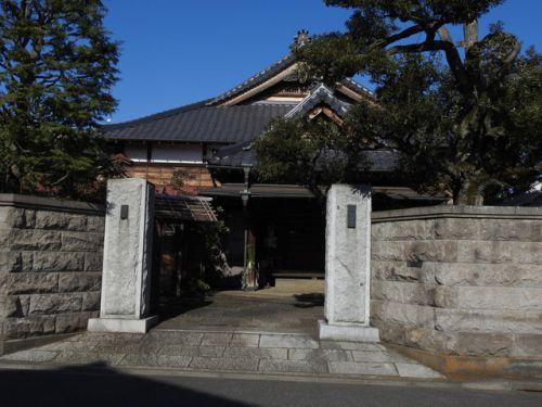 田島山十一ヶ寺に行く。・・・の巻8