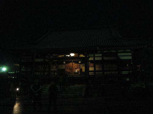 田島山十一ヶ寺に行く。・・・の巻16