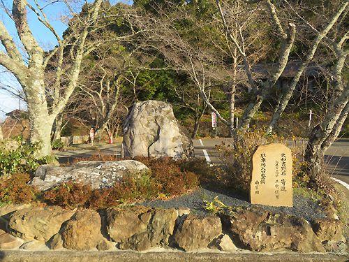 南紀・出雲の旅 2. 宇賀部神社