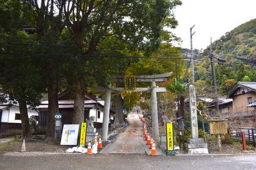 須賀神社にドッキン  ヽ( ̄д ̄;)