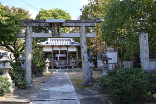 神社城陽0244 天満宮社