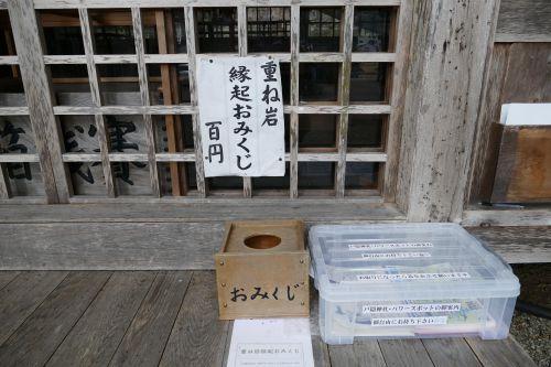 岩神神社と戸隠神社・「ゆるぎ岩」という驚異
