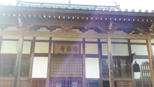 観音巡礼は、黄檗宗のお寺